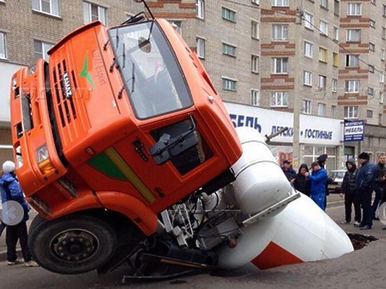 40% ДТП происходят из-за плохих дорог