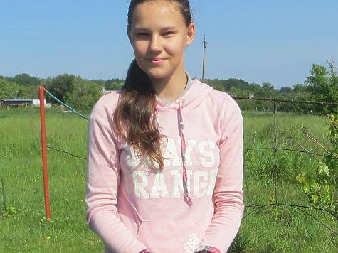 ВНововоронеже уже неделю разыскивают 13-летнюю девочку
