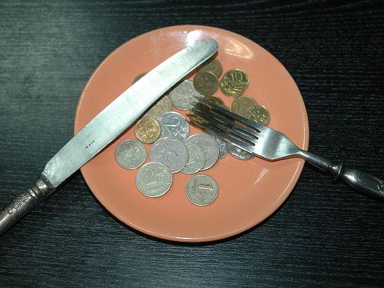 Богатые дали бедным МРОТ