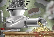 Газовый Робин, электрический Бобин и отопительный Барабек