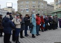 Воронежцы вышли на всероссийский митинг против