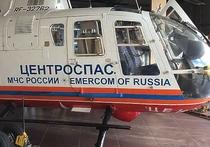 Воронежский центр медицины катастроф получил резервный вертолет