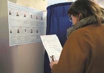 Послевыборный «Мытищи-гейт» распространился на другие районы Подмосковья