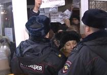 В Подмосковье людей загнали в городской округ с помощью Росгвардии