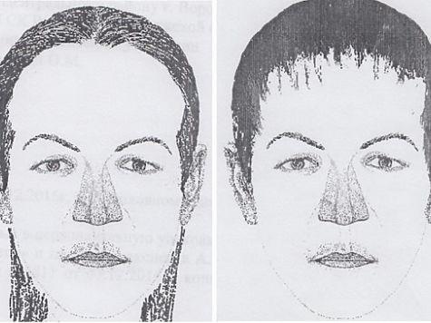 Жителей просят опознать женщину, чей череп отыскали вВоронеже около пединститута