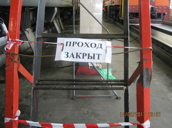 В Воронеже семья погибшего в депо рабочего пытается установить обстоятельства ЧП