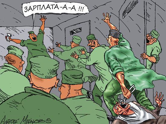 Воронежским медикам вновь обещали повысить зарплату