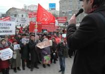 Для воронежцев только Крым – наш, все остальное – по-разному