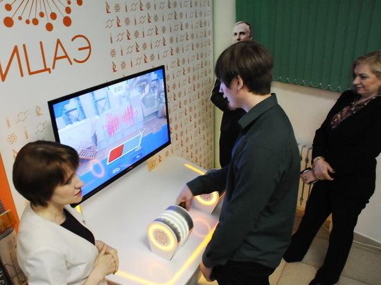 Молодые ученые представили в Воронеже разработки в сфере энергосбережения