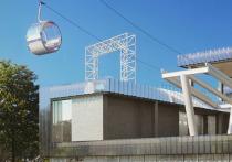 Первая станция канатки будет похожа на большое зеркало
