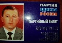 Депутат ЗСК Дмитрий Козаченко покинул ряды единороссов
