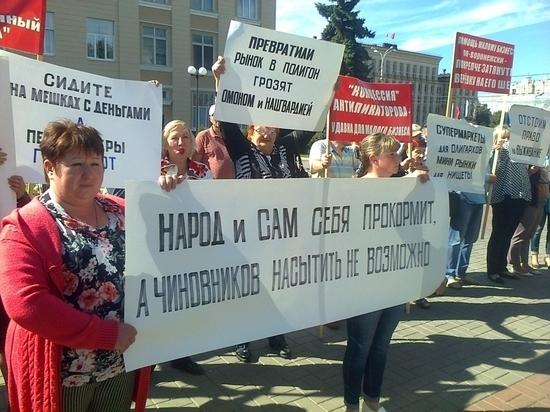 В Воронеже добивают малый бизнес в угоду крупному