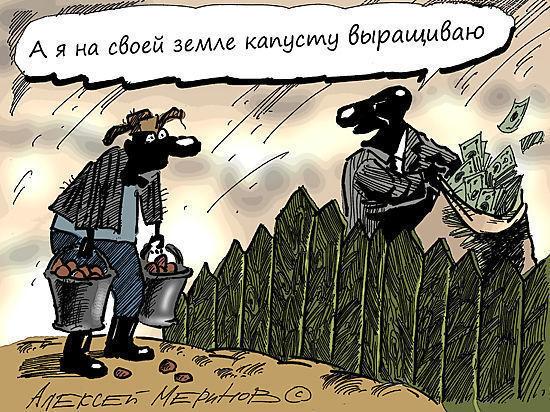 Как в Воронежской области построили свободную от крестьян экономическую зону