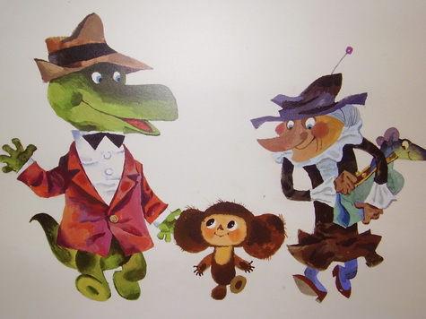 Картинки по запросу анимашки смайлики блестяшки крокодил Гена